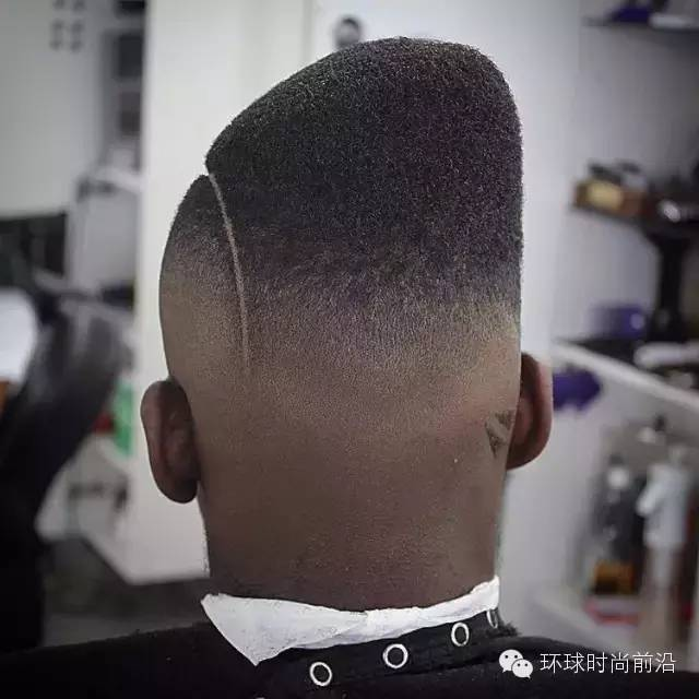Flat top with a slight curve