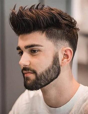 Trim the Beard