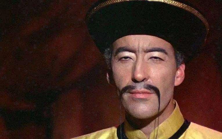 Classic Fu Manchu